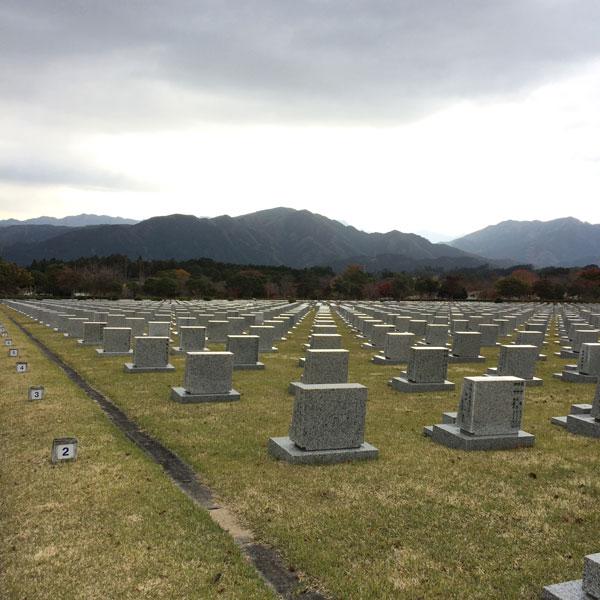 記念 関西 墓地 公園 池田